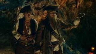 ХБ  - Пираты и камень трёх желаний