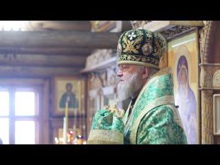 Проповедь в день памяти прп Серафима владыка Герман