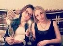 Личный фотоальбом Елены Арутюнянц