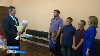 В Ярославской области «Семьей года» стали многодетные родители из Пошехонья