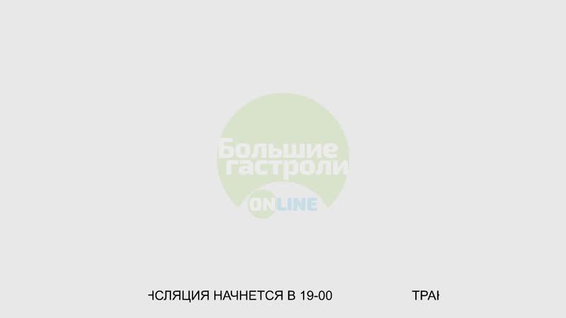 Игроки Усть Илимский театр драмы и комедии