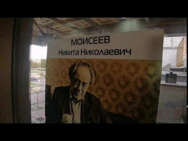 Перспективная площадка для студии в РАН- развед признаки - Глобальная волна