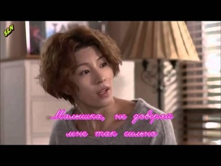 [FSG S&N] No Min Woo - BABY (рус. саб)