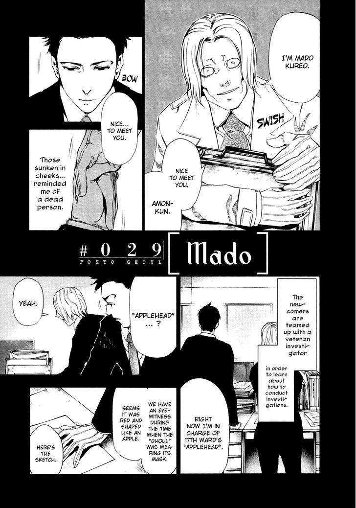 Tokyo Ghoul, Vol.3 Chapter 29 Mado, image #4