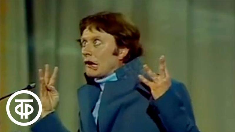 Андрей Миронов Как на самом деле снимается кино Встреча в Концертной студии Останкино 1978