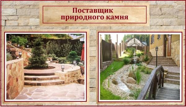 Песочница с крышкой Великий Новгород
