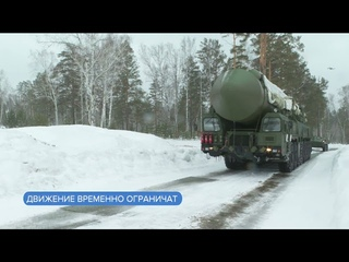 В Алтайском крае на несколько часов ограничат движение по Чуйскому тракту