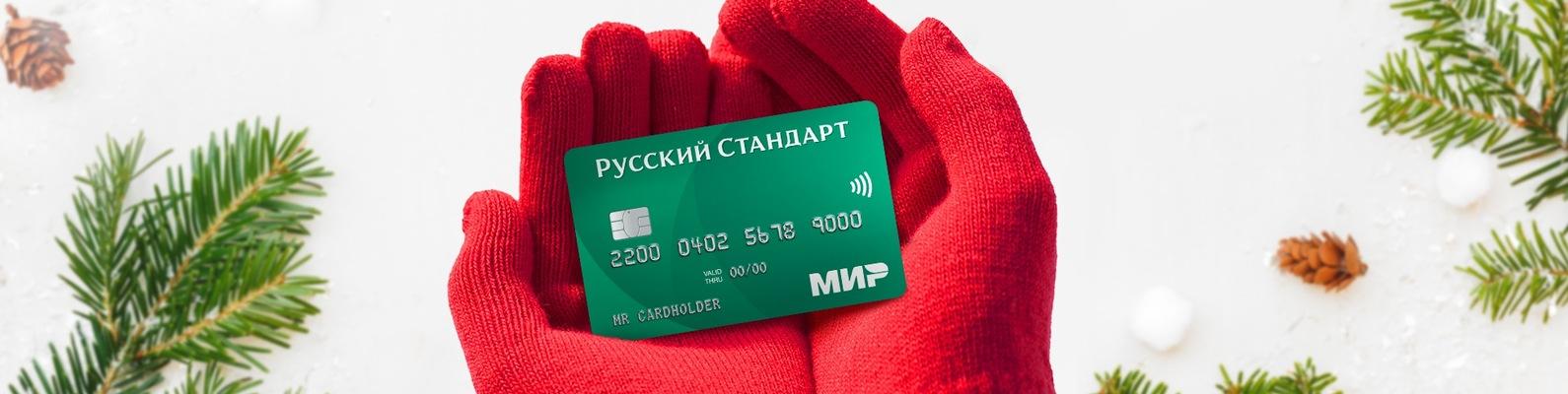 Калькулятор пеней по кредиту