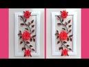 WOWW!!😳 Newspaper Craft   Wall Hanging Craft Ideas   Best Out Of Waste   Wall Hanging   Paper Craft