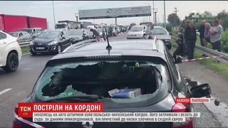 """Штурм на кордоні. У """"Краковці"""" іноземець на авто хотів проскочити в Україну з Польщі"""