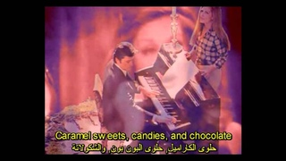Dalida & Delon - Paroles Paroles 2012 (remix) English subtitles داليدا و ديلون - كلمات كلمات, مترجمة