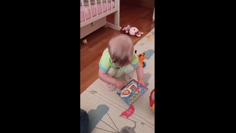 Анечка читает
