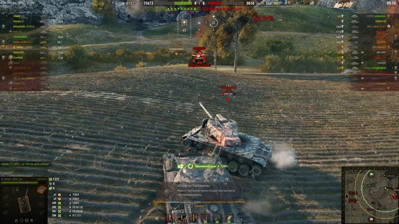 World of Tanks 2020 09 23 16 15 22 03