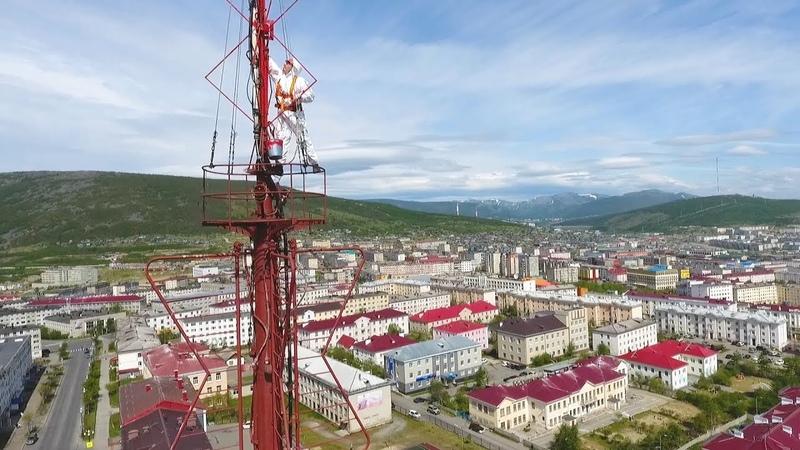 магаданвысота трейлер фильма квадрокоптер Magadan Aerial
