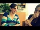 Анечка и Саша