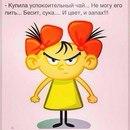 Фотоальбом Ирины Васильевой