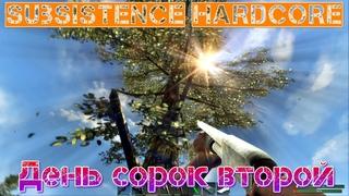 Subsistence Hardcore День сорок второй [2К]