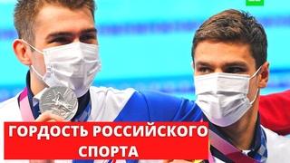 Олимпиада 2020 в Токио. Евгений Рылов - интервью у победителей