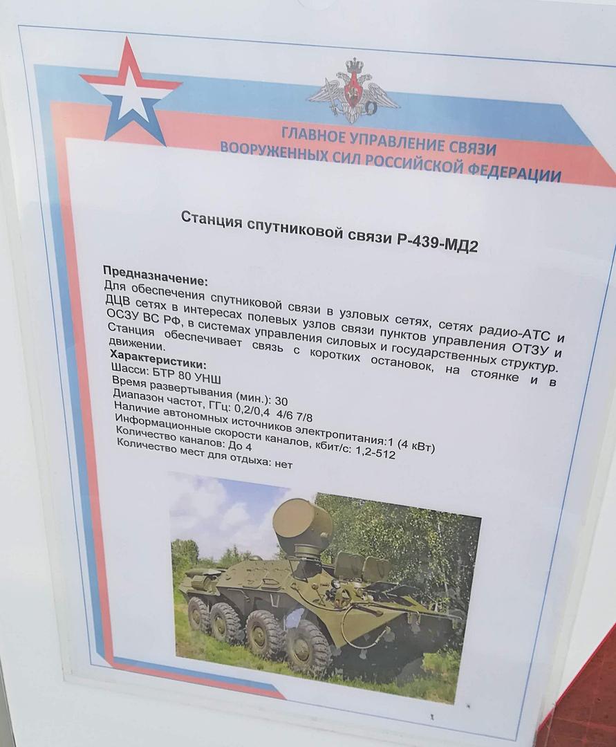 """МЕЖДУНАРОДНЫЙ ФОРУМ """"АРМИЯ-2020», изображение №10"""