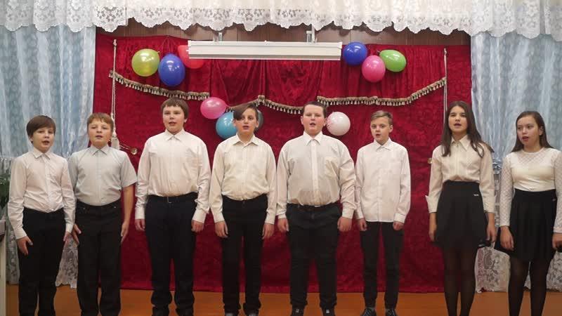 Битва хоров онлайн 6 класс