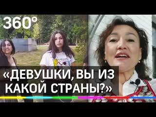 Общественницу из Башкирии раскритиковали за нападки на армян