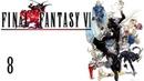 Final Fantasy VI SNES/FF3US Part 8 - Traitorous General
