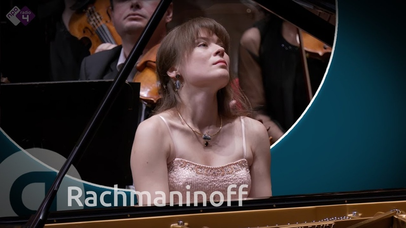 Rachmaninoff Piano Concerto No 1 Anna Fedorova and Sinfonieorchester Sankt Gallen Concert HD