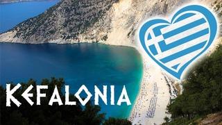 One day on Kefalonia island, Greece Один день на острове Кефалония Μια μέρα στο νησί της Κεφαλονιάς