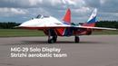 MiG-29 Powerful Display at Army2020 — STRIZHI Aerobatic Team