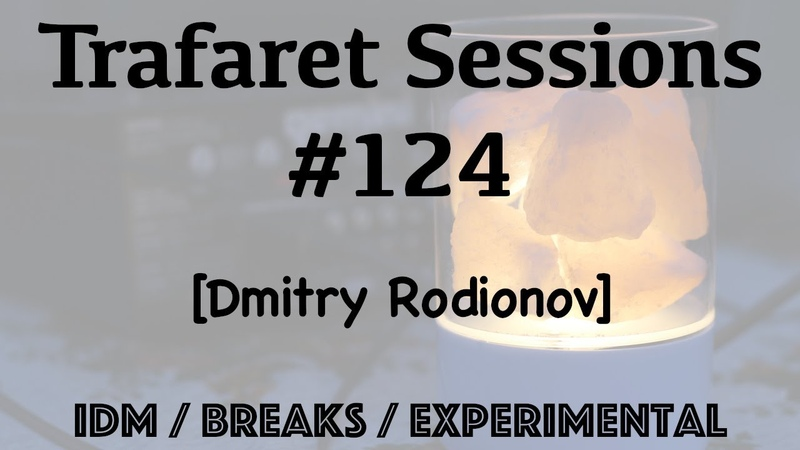 Trafaret Sessions 124 - 03.10.2020 (Dmitry Rodionov) - idm breaks experimental