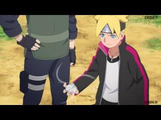 [AniDub] Боруто: Новое поколение Наруто 168 серия | Boruto: Naruto Next Generations (Русская озвучка)