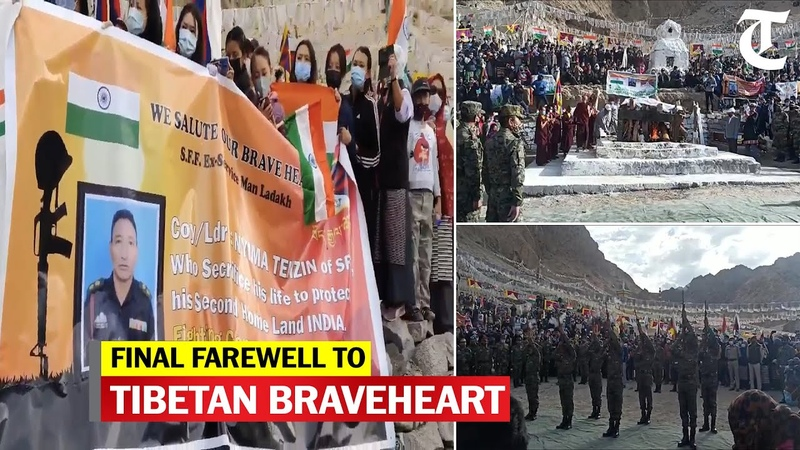 LEH Final farewell to SFF soldier Nyima Tenzin who died during the mission to Kaala Top at LAC