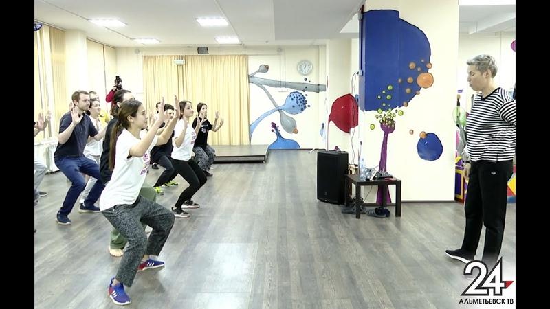 Московские педагоги провели обучающий урок для альметьевских актеров