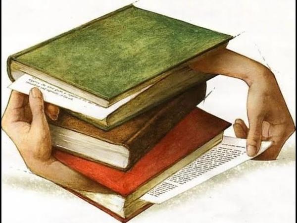 Заимствования в научных текстах границы дозволенного