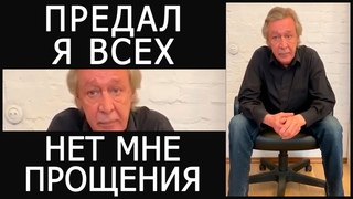 Нет уже больше никакого Ефремова - жёсткий разбор! И ещё один алкаш убил человека в ДТП!