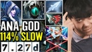 CANCER IS BACK! ANA WTF 114 SLow Drow Ranger Skadi Imba Carry Build Guide Dota 2 Pro Gameplay
