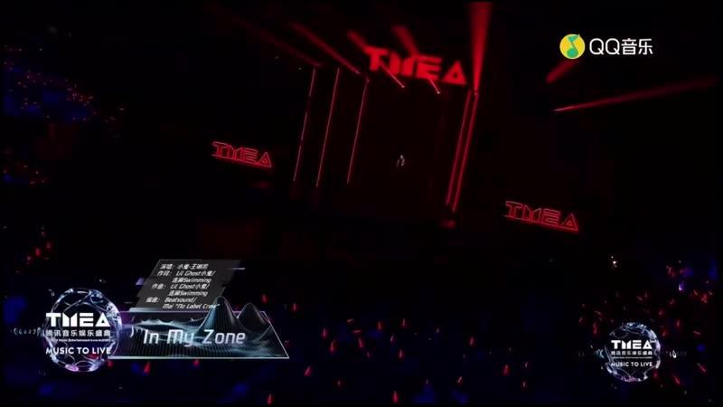 230121 TMEA awards 小鬼 In My Zone