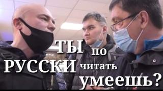 РЕКОМЕНДАЦИЯ - это не ФЗ!!!