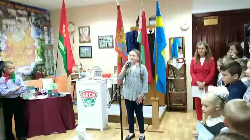Демьянкова Дарья