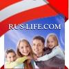 Иммиграция,работа,учеба,жизнь в США rus-life.com