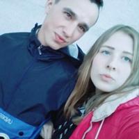 Фотография профиля Ромчика Степы ВКонтакте