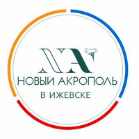 Логотип Культурный центр «Новый Акрополь» в Ижевске