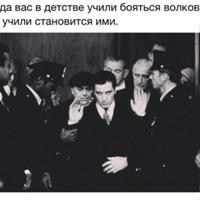 Фотография Aleksandr Zagur ВКонтакте