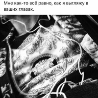 Фотография анкеты Тайлақ Хана ВКонтакте