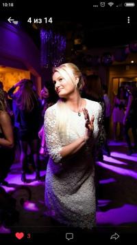 жены в ночном клубе в контакте