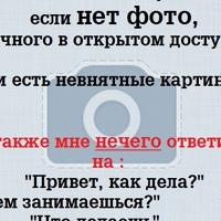 Фотография Екатерины Непомню ВКонтакте
