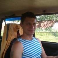 Фотография страницы Сережи Моцияки ВКонтакте