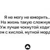 Анастасия Вангутина