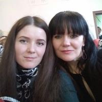 Фотография Леночки Фирсовой ВКонтакте