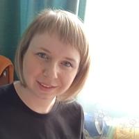 Фотография анкеты Дины Костиной ВКонтакте